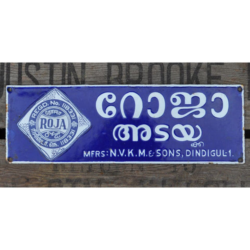 Small Antique Enamel Sign from India