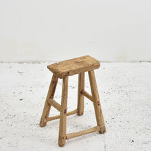 Load image into Gallery viewer, Chinese Shanxi Antique Elm Stool