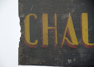 Early 20th Century Chauffer School Sign