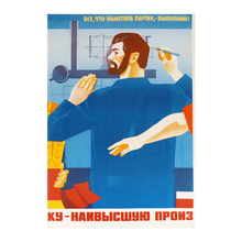 Load image into Gallery viewer, 1986 Original Soviet Union Poster - Everything the Party has Declared