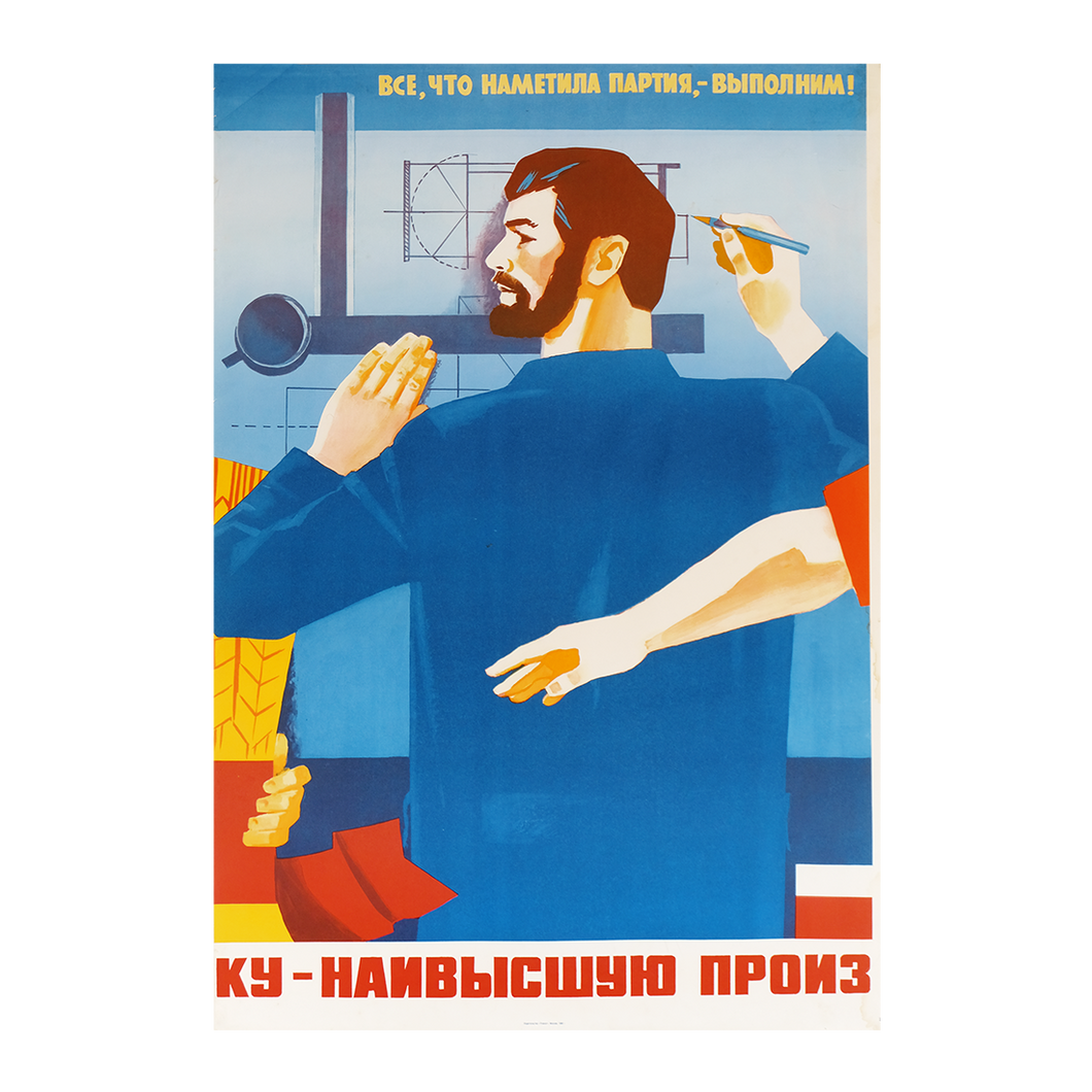 1986 Original Soviet Union Poster - Everything the Party has Declared