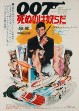 Load image into Gallery viewer, Live and Let Die 1973 Japanese B2 film movie poster