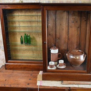 Antique Mahogany Shop Display Cabinet Haberdashery Shop Fittings Kitchen