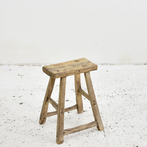 Shanxi Antique Elm Stool