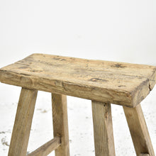 Load image into Gallery viewer, Shanxi Antique Elm Stool