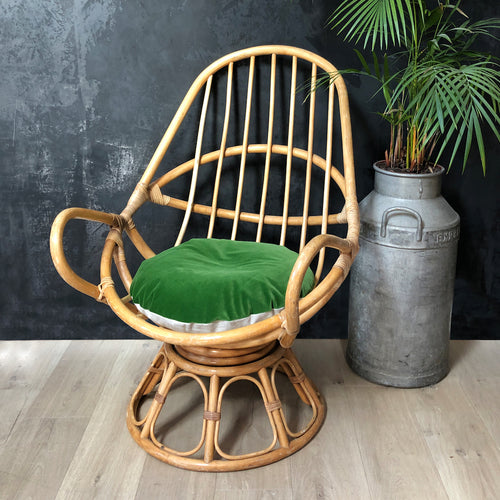 Mid-century rattan lounge chair