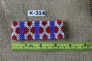 Art# K314  3.5 inch. Original Kayapo Traditional Peyote stitch Beaded Bracelet from Brazil.