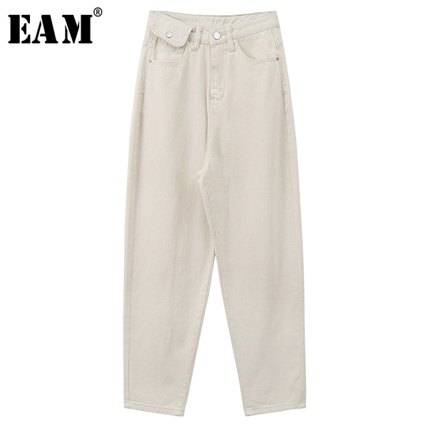 Wide Leg Beige Pleated Leisure Long Jeans New High Waist Loose Women Trousers Fashion Tide Spring Autumn 2020 1X235