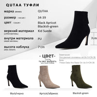 QUTAA 2020 Zipper Pointed Toe Concise All Match Women Shoes Kid Suede Fashion Hoof Heel Autumn Winter Ankle Boots Size 34-39