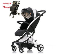 Aimile Stroller Can sit and reclining fold Children's lightweight High landscape baby stroller Russia Free Shipping