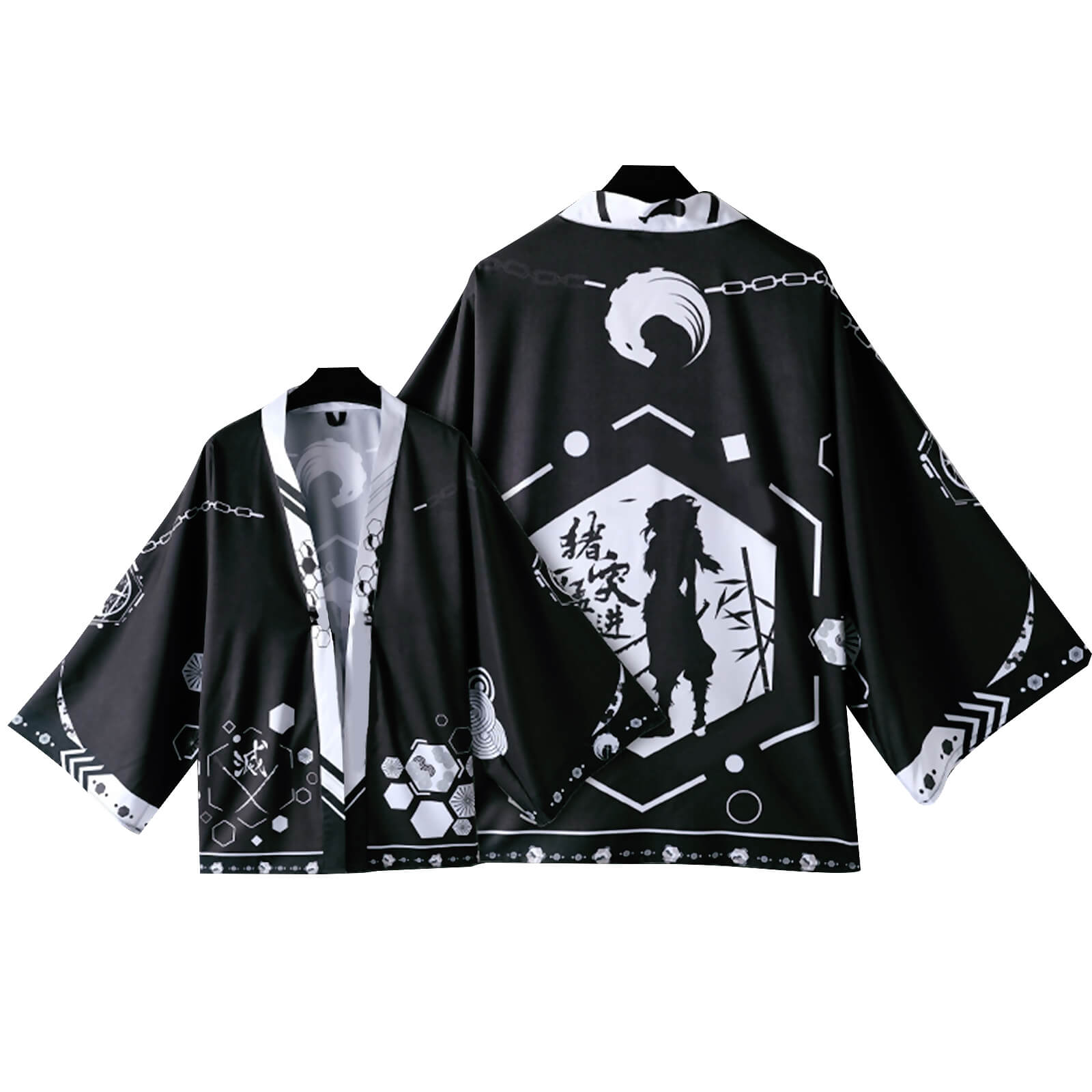 Kids Demon Slayer Kimono Haori Coat Kimetsu no Yaiba Characters Cosplay Costume