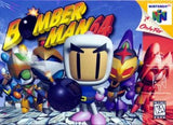 BOMBERMAN 64 - Video Game Delivery