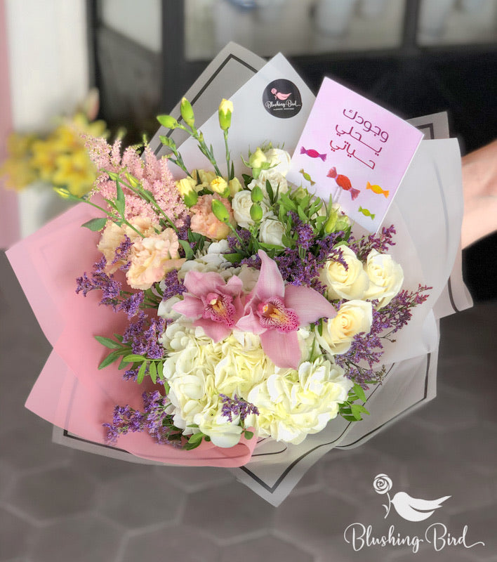Shay bouquet + greeting card  وجودك يحلي حياتي