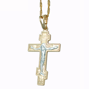 Two Tone Cross Pendant Necklace