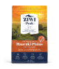ZIWI Peak Provenance Hauraki Plains Recipe for Dogs (air dried)