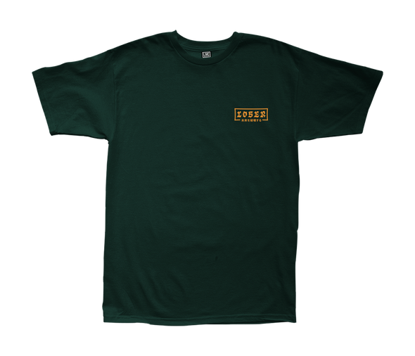 LOSER MACHINE - DOJO S/S TEE - FOREST GREEN - Antisocial Collective