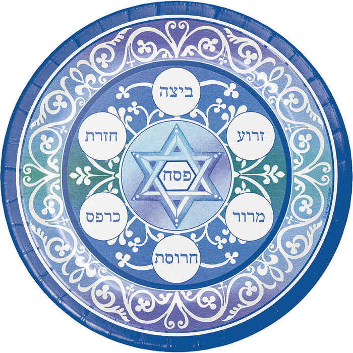Pesach Paper Plates, 8 ct by Creative Converting