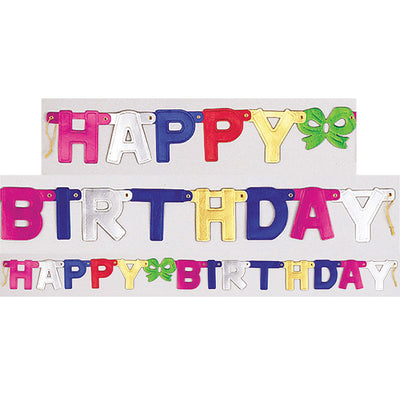 Happy Birthday Party Banner by Creative Converting
