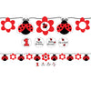 Ladybug Fancy Ribbon Banner by Creative Converting