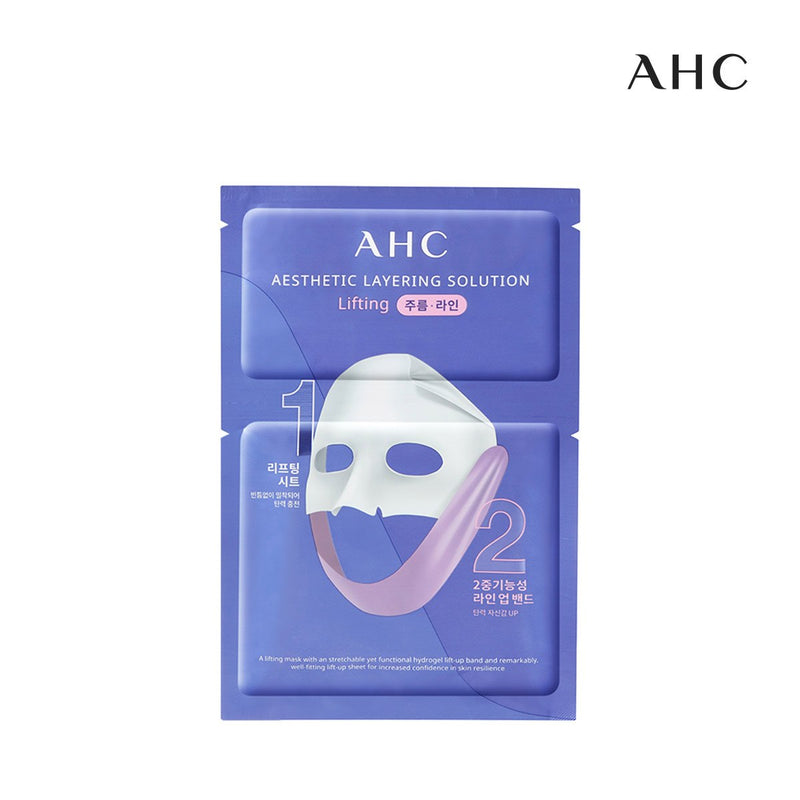 AHC Esthetic Layering Solution Mask Lifting - Goryeo Cosmetics worldwide shop