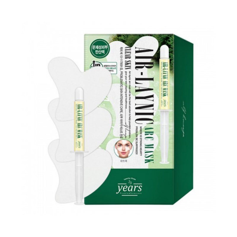 23 years old Air-Laynic Arc Mask 5 units - Goryeo Cosmetics worldwide shop