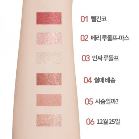 Shadow palette Etude house