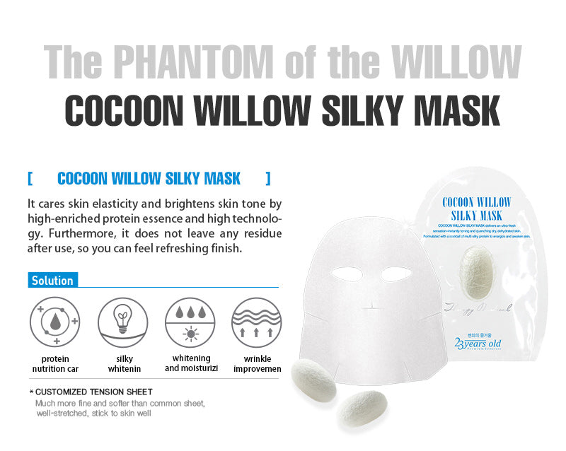 23 Years Old Cocoon Willow Silky Mask 1 UNIT - Goryeo Cosmetics worldwide shop