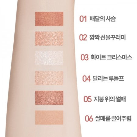 Eye palette Etude house