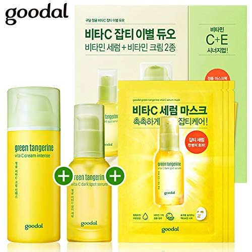 Goodal Green Tangerine Vita C Duo Set - Goryeo Cosmetics worldwide shop