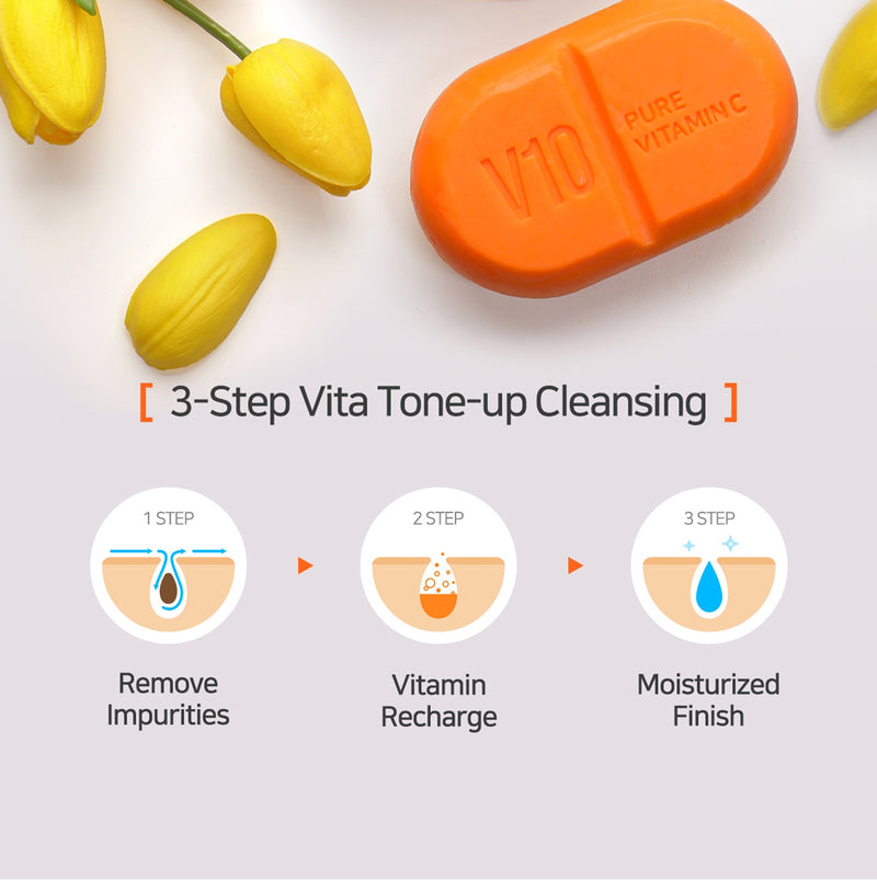 Some By Mi Pure Vitamin C V10 Cleansing Bar - Goryeo Cosmetics worldwide shop