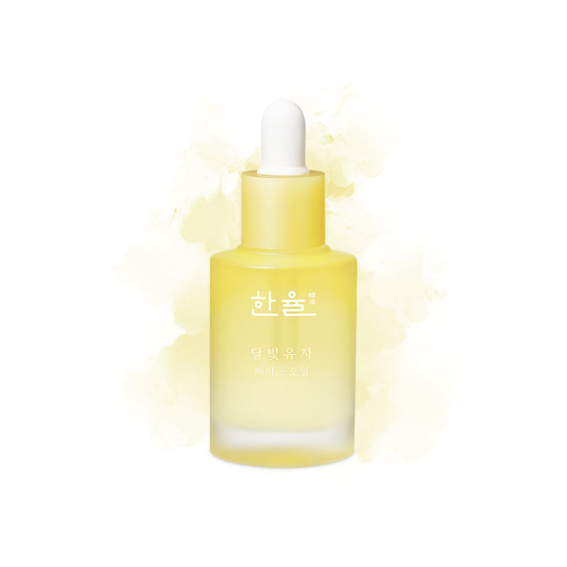 Hanyul Yuja Face Oil