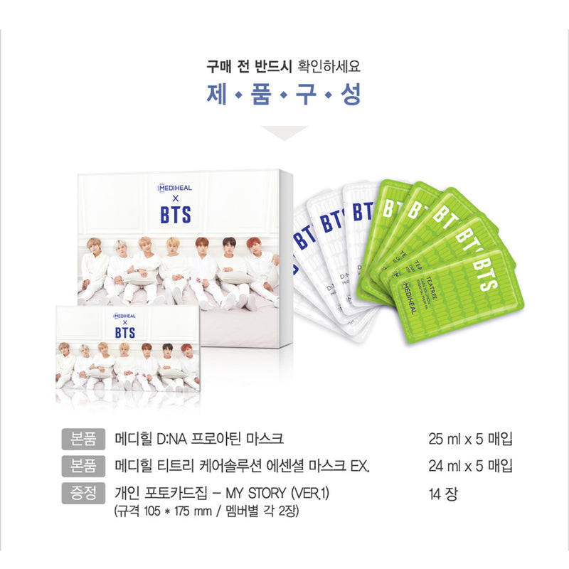 MEDIHEAL MEDIHEAL x BTS Moisturizing Care Set - Goryeo Cosmetics worldwide shop