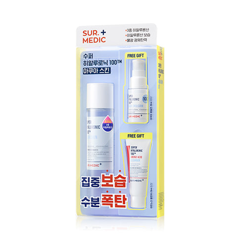 sur.medic skincare set hyaluronic goryeo cosmetics