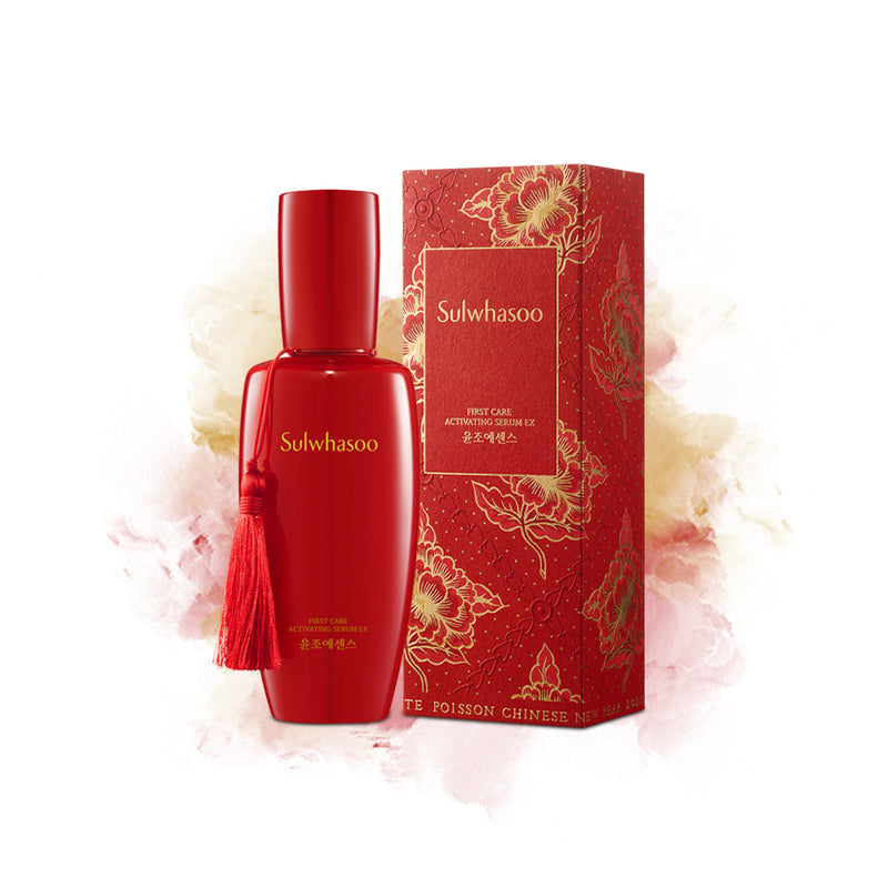 Sulwhasoo First Care Activating Serum EX Lunar New Year Limited Edition - Goryeo Cosmetics worldwide shop
