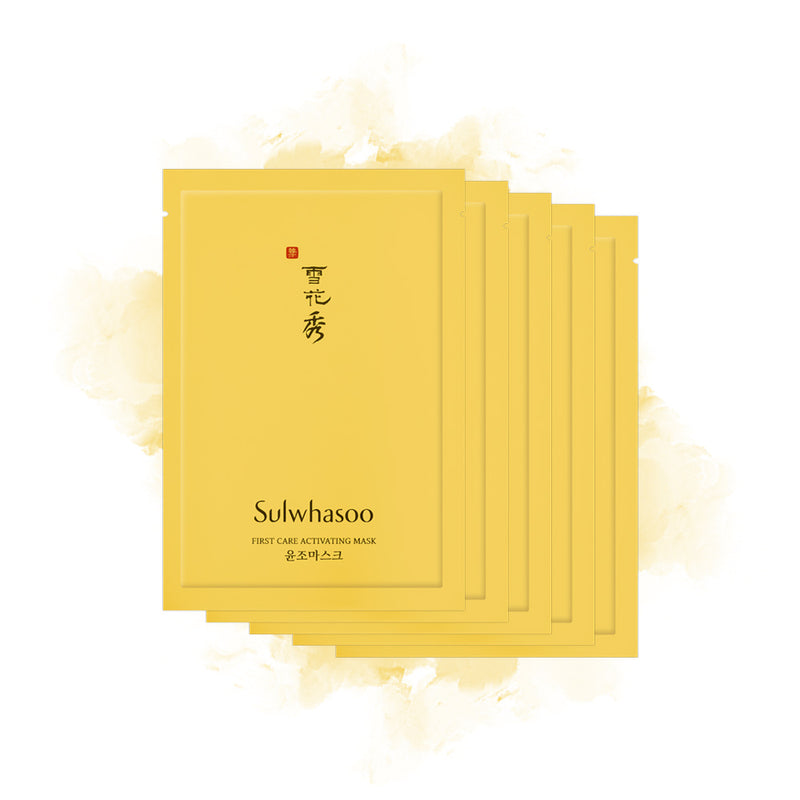 Sulwhasoo First Care Activating Mask 5pcs - Goryeo Cosmetics worldwide shop