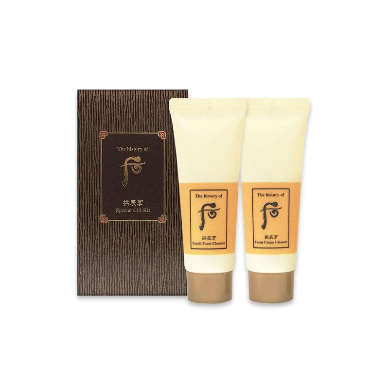 The History Of Whoo Gongjinhyang Cleanser Special Gift Kit
