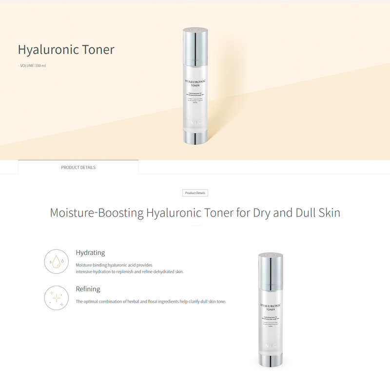 AHC Hyaluronic Skin Care 2 Set (Toner + Emulsion)