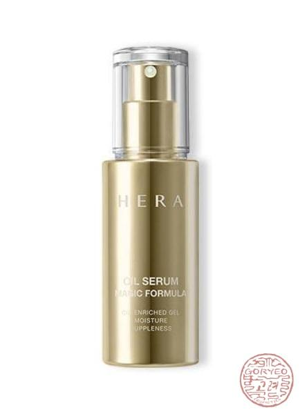 Hera OIL Serum Magic Formula Special Limited Gift Set - Goryeo Cosmetics worldwide shop