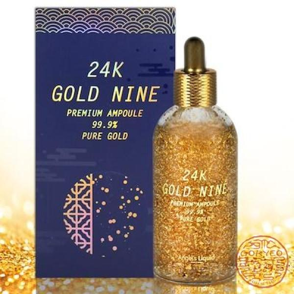 99.9% Pure Gold Ampoule