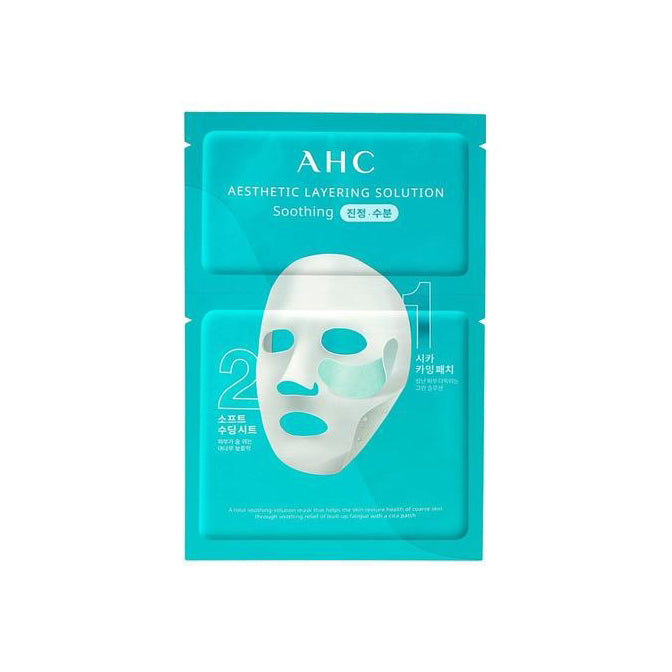 AHC Esthetic Layering Solution Mask Soothing - Goryeo Cosmetics worldwide shop