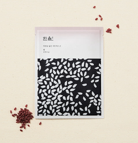 Hanyul Nature In Life Sheet Mask - Rice - Goryeo Cosmetics worldwide shop