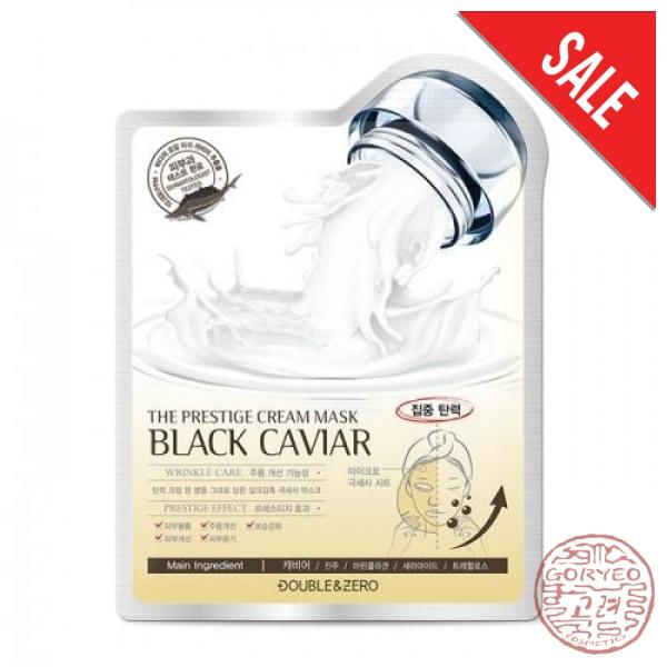 DOUBLE & ZERO Black Caviar The Prestige Cream Mask - Goryeo Cosmetics worldwide shop