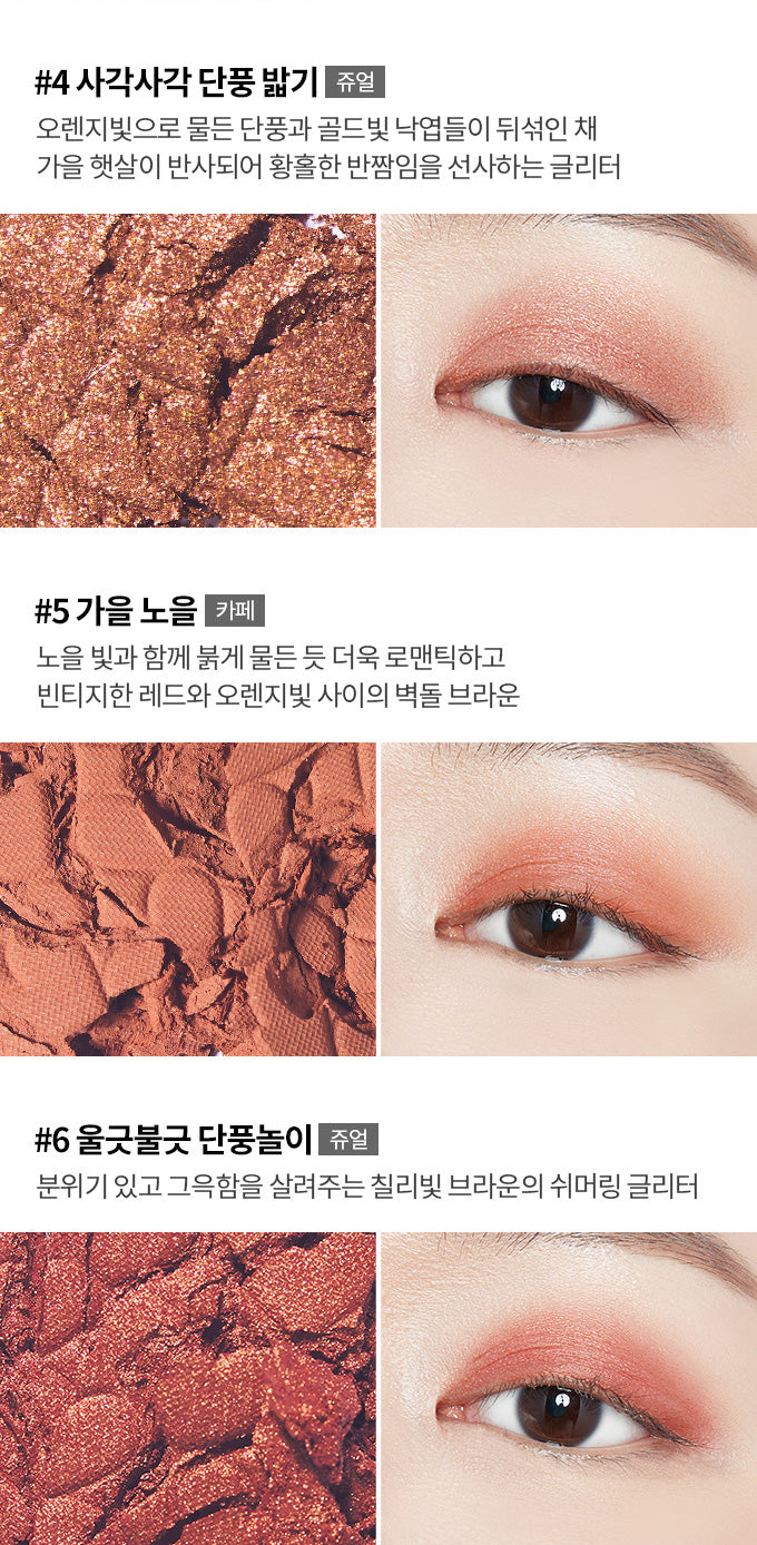 Etude House Play Color Eye palette