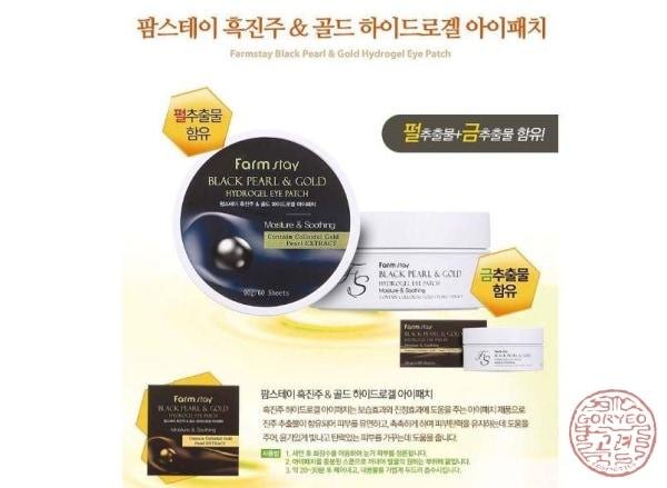 Farm Stay Black Pearl and Gold Hydro-gel Eye Patch - Goryeo Cosmetics worldwide shop