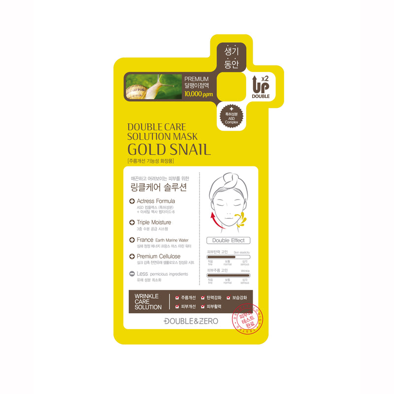 DOUBLE & ZERO Gold Snail Double Care Solution Mask - Goryeo Cosmetics worldwide shop