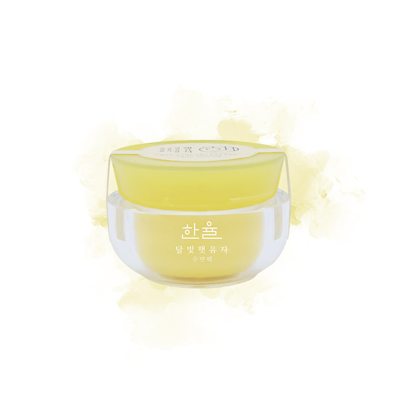 HANYUL NEWLY HARVESTED Yuja Sleeping Mask Limited Edition - Goryeo Cosmetics worldwide shop