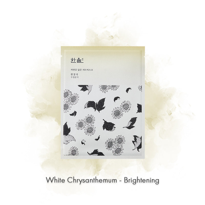 Hanyul Nature In Life Sheet Mask 5 Types - Goryeo Cosmetics worldwide shop