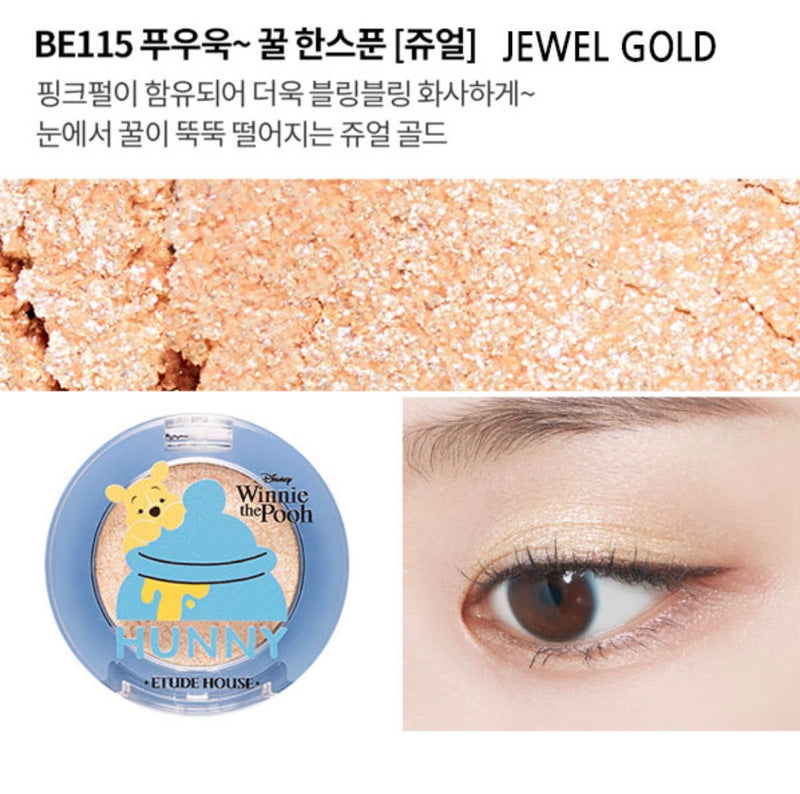 ETUDE HOUSE Happy with Piglet Look at My Eyes Shadow 2g (6 Colors) - Goryeo Cosmetics worldwide shop