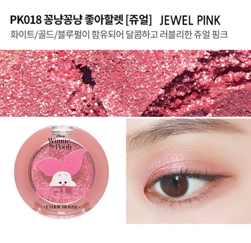 ETUDE HOUSE Eyes Shadow