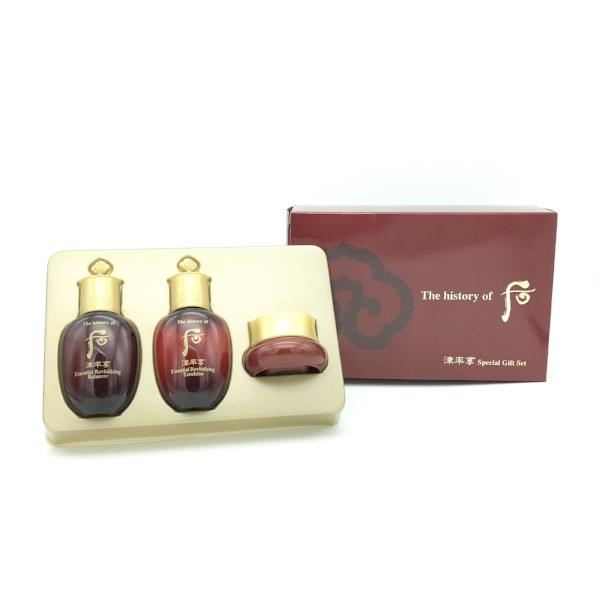 The History of Whoo Jinyulhyang Jinyul 3pcs special gift set - Goryeo Cosmetics worldwide shop